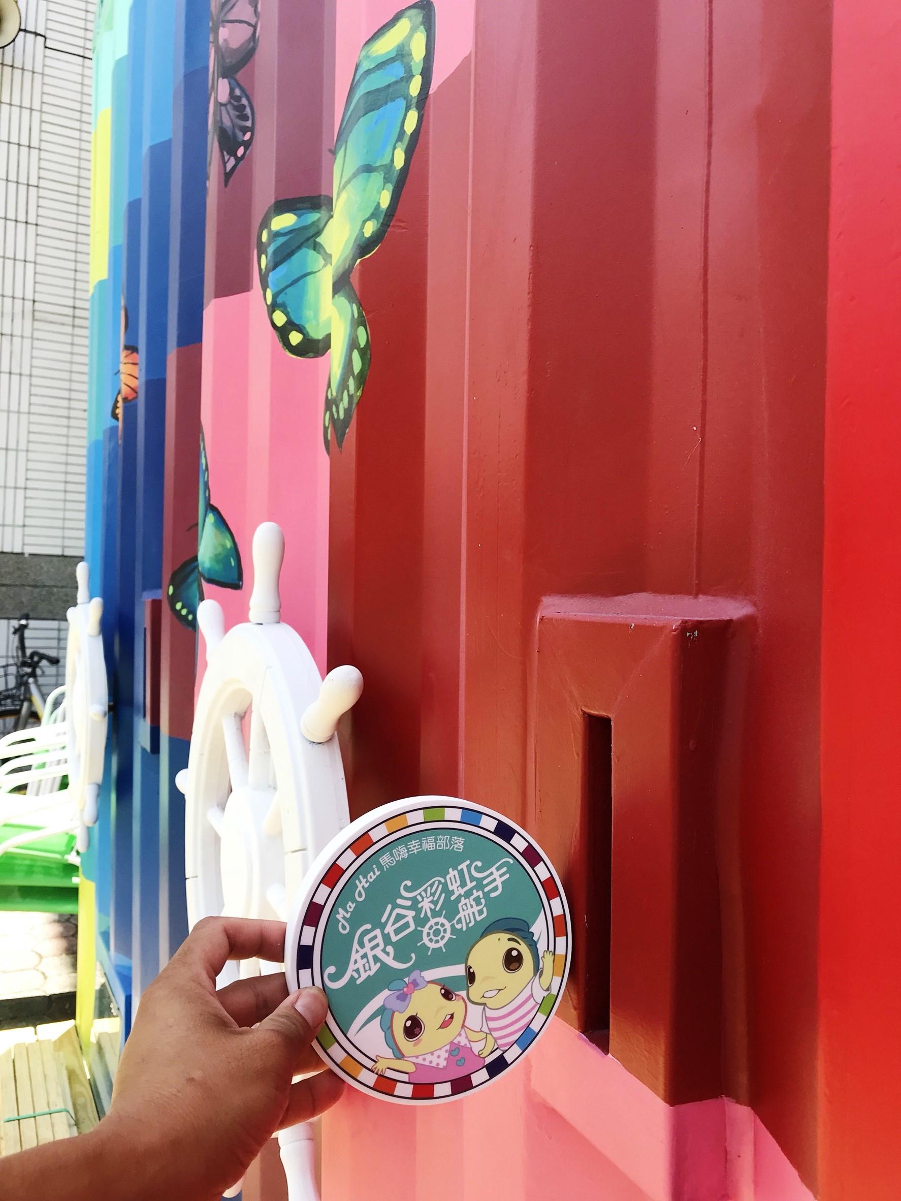 台東巨型扭蛋機超級巨大就在台東富岡漁港[Mahai馬嗨幸福部落]