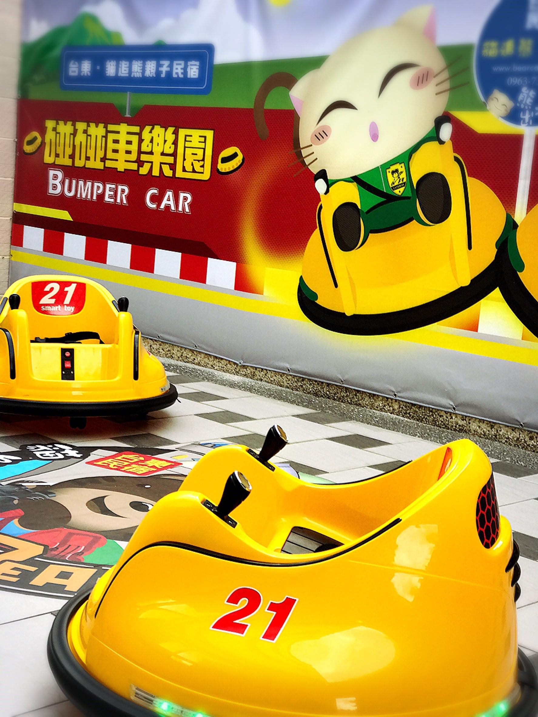 [售]兒童電動車 兒童專用電動碰碰車 歡迎台東親子民宿貓追熊民宿試開唷
