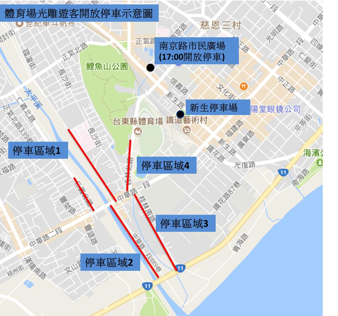 台東民宿2017臺灣國際熱氣球嘉年華6月30日體育場開幕光雕音樂會停車及交通指引