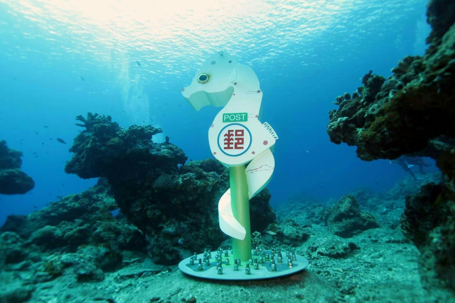 【綠島深海郵筒 - 巨殼海馬與3D雕塑應用】 綠島民宿推薦台東民宿貓追熊親子住宿