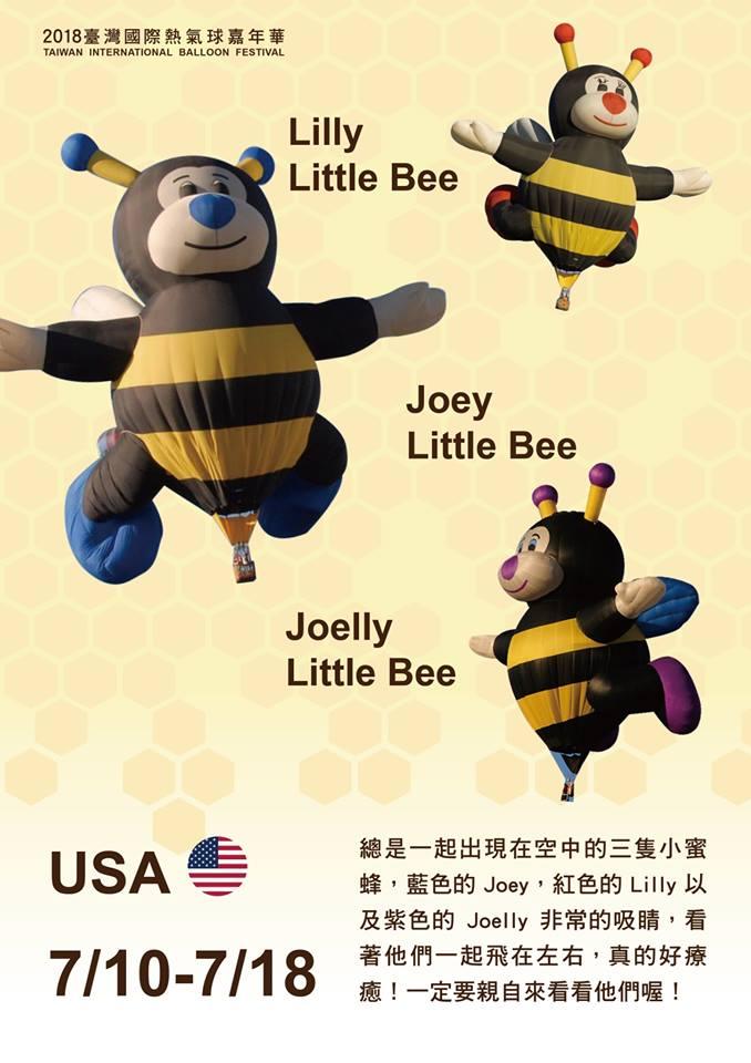 20180710~0718 三隻小蜜蜂【Lilly & Joey & Joelly】美國球 台東熱氣球民宿貓追熊民宿