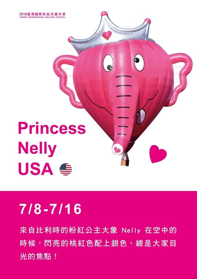 20180708~0716 粉紅大象公主 【Nelly】比利時球 台東熱氣球民宿貓追熊民宿