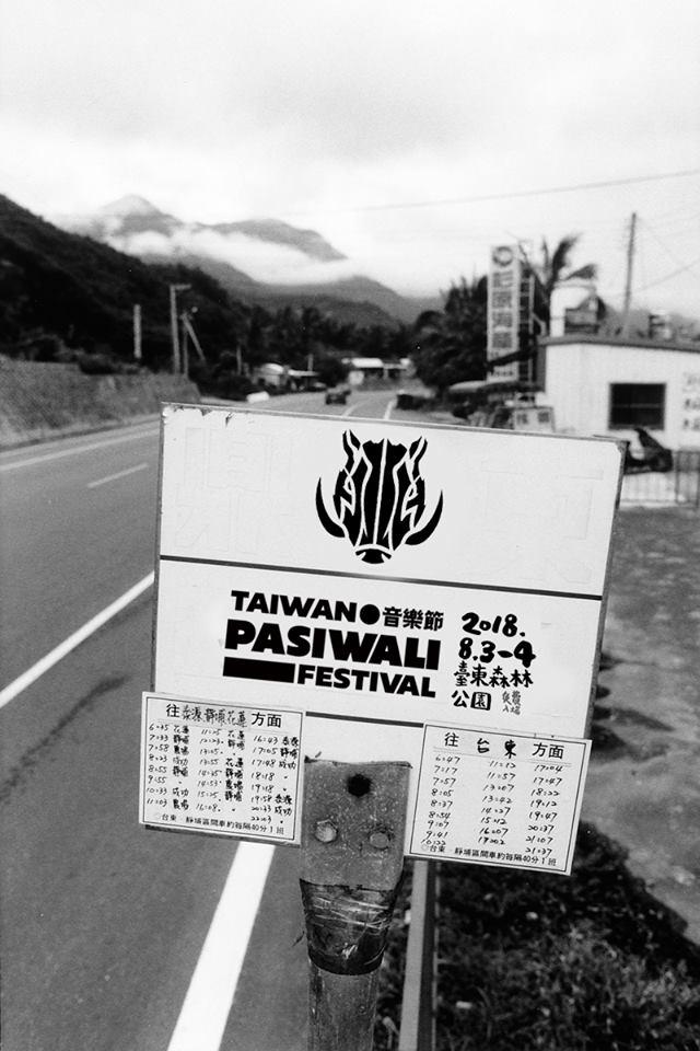 8月3-4日|一起往東  PASIWALI,巴西瓦里,往東方…… 「Pasiwali」一詞,係台灣原住民阿美族語,音近「巴西瓦里」,如果拆開來看:「Pasi」是動詞 ── 有「前往…方向」之意,「Wali」屬名詞 ──「東方、東邊」之意;兩者合在一起,Passiwali,便成動詞片語 ──「往東方」的意思。