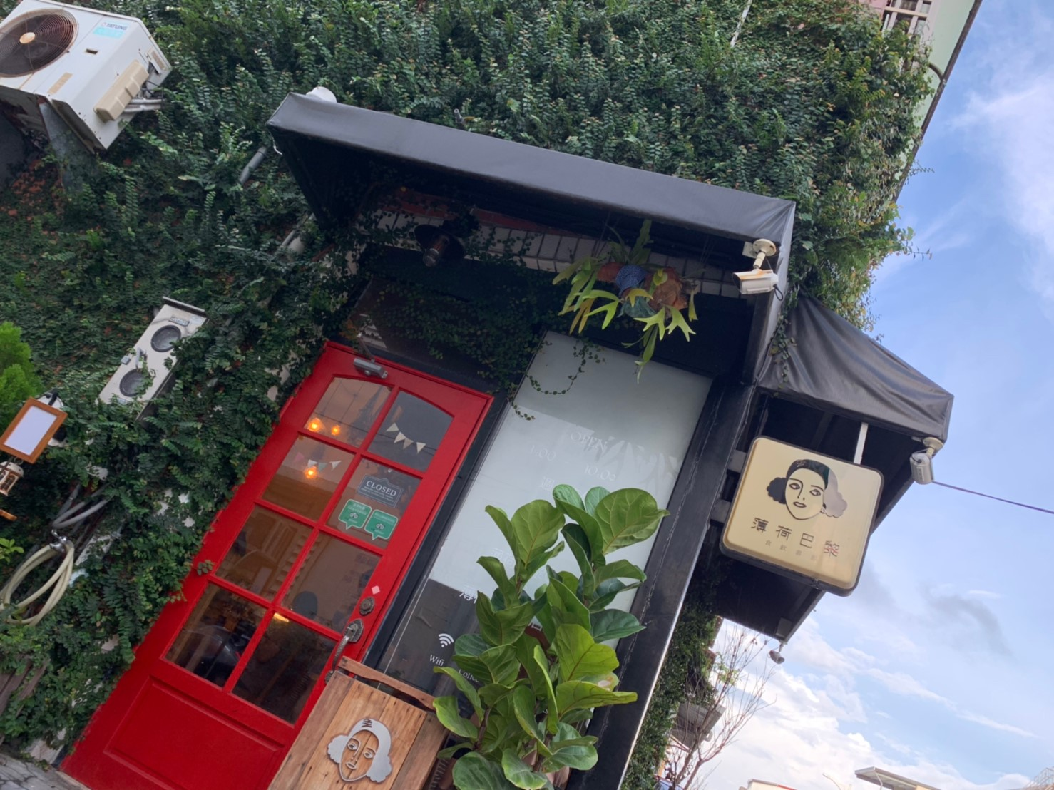台東薄荷巴黎就在台東傳廣路巷內台東民宿貓追熊親子民宿推薦