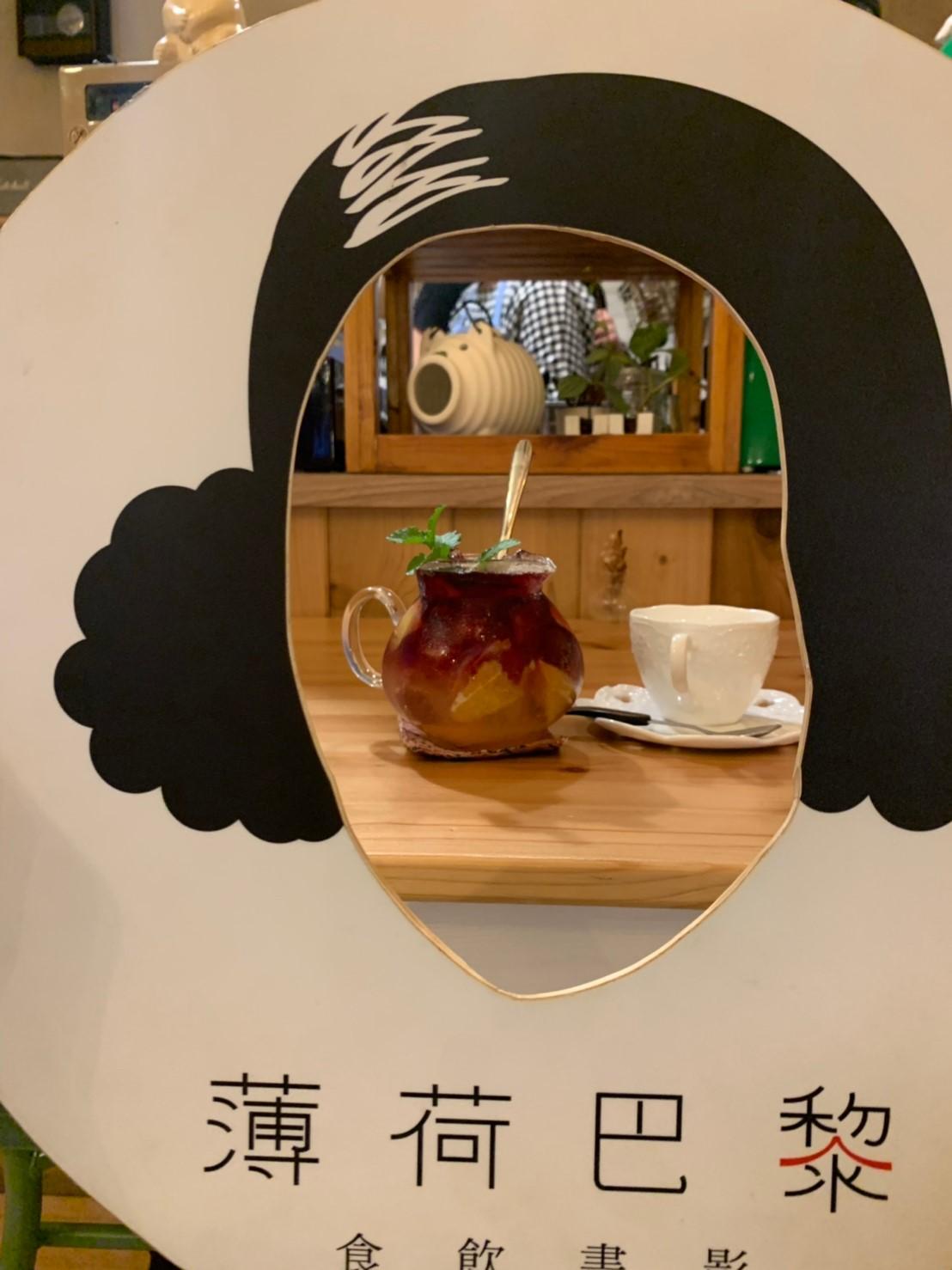 台東推薦薄荷巴黎咖啡廳桑格麗亞水果酒