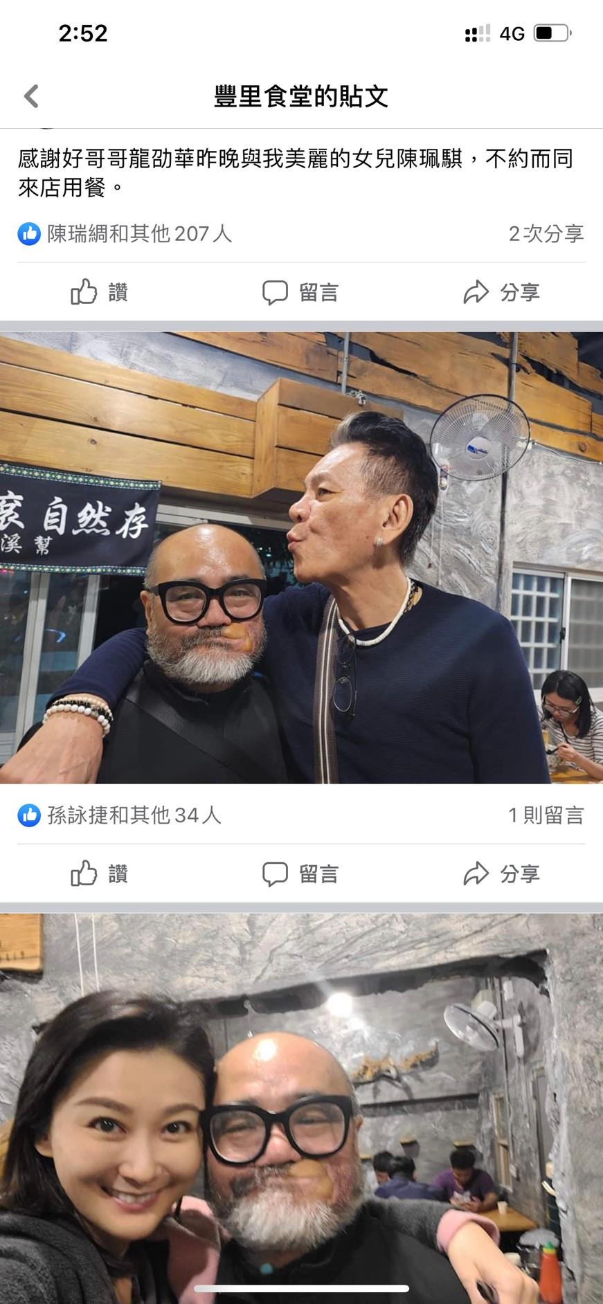 台東民宿貓追熊民宿推薦豐里食堂