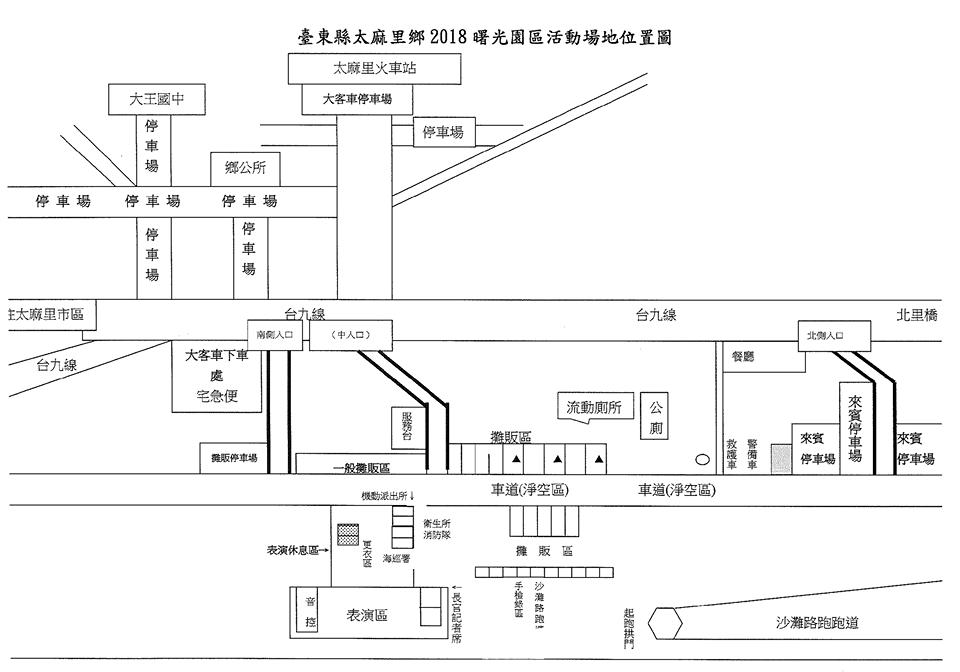 2019台東民宿追熊親子民宿推薦太麻里迎曙光暨比基尼沙灘路跑活動