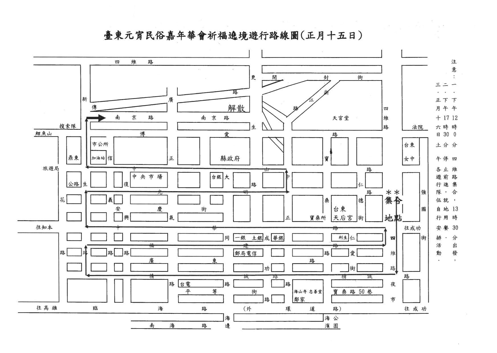 2020台東元宵節路線圖台東貓追熊民宿懶人包