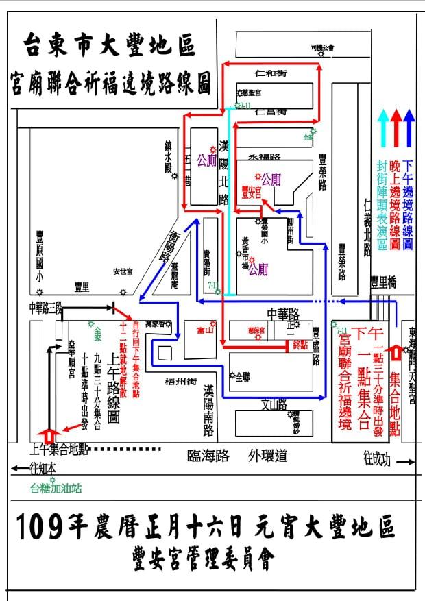 2020台東元宵節大豐地區路線圖