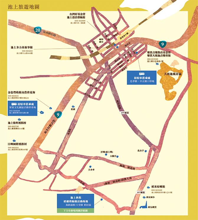 2019池上旅遊地圖